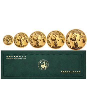 2021版熊猫金质纪念币(5枚)套装