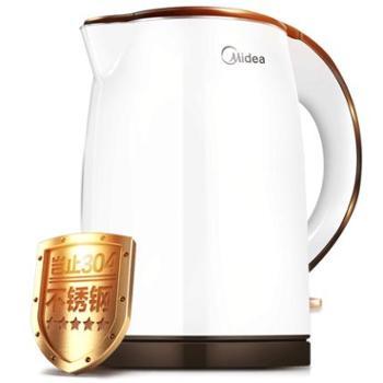 Midea/美的 MK-TM1502电热水壶保温防烫不锈钢烧水壶自动断电特价