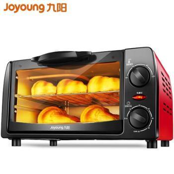 Joyoung/九阳 KX-10J5电烤箱家用烘焙多功能全自动迷你小烤箱