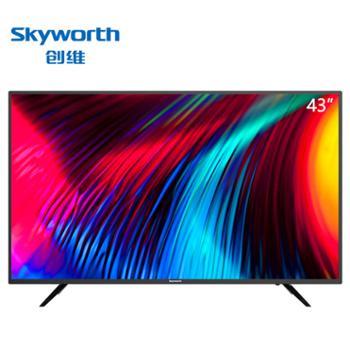 创维电视机LED智能网络平板液晶电视电视机43E2A