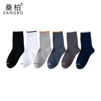 桑柏拼色全棉中筒袜子男运动6双装
