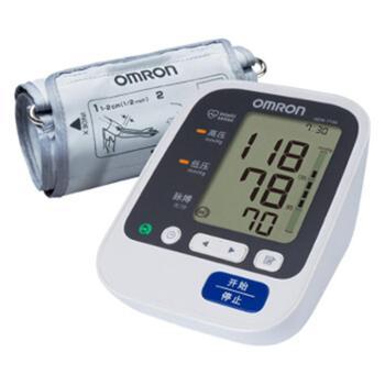 欧姆龙/OMRONHEM-7136日本原装上臂式电子血压计智能加压脉搏心率检测90次记忆值