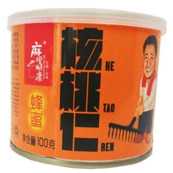 麻田顺康 山西左权特产罐装蜂蜜核桃仁 100g