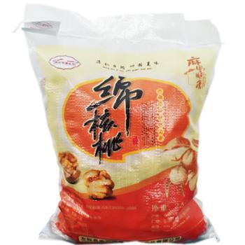 麻田顺康 编织袋装绵核桃 2.5公斤