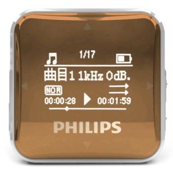 飞利浦(PHILIPS)SA2208飞声音效8GMP3播放器