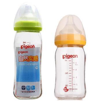 贝亲婴儿玻璃奶瓶套装240ML+160ML(AA70+AA73)