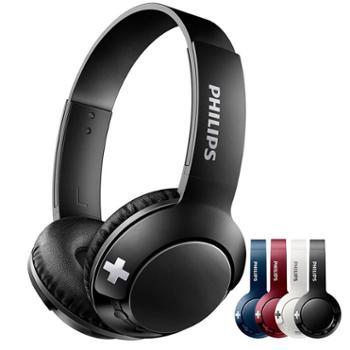 飞利浦(PHILIPS)SHB3075头戴式蓝牙无线耳机
