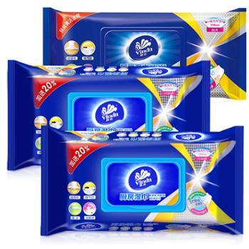 维达(Vinda)V4002厨房湿巾 48片*3包