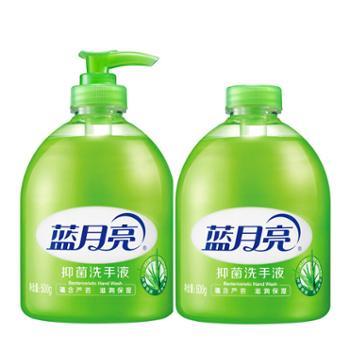 蓝月亮芦荟抑菌洗手液(500g瓶+500g瓶装补充装)