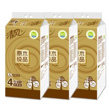 清风金装3层130抽原木纯品 软抽纸3提12包 BR43AO