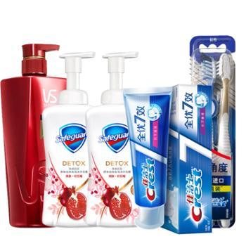 舒肤佳/safeguard清洁洗护组合套装(洗发水750ml*1瓶+沐浴露500ml*2瓶+180g牙膏2只+牙刷2只)