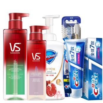 舒肤佳/safeguard 宝洁沐浴洗发清洁套装