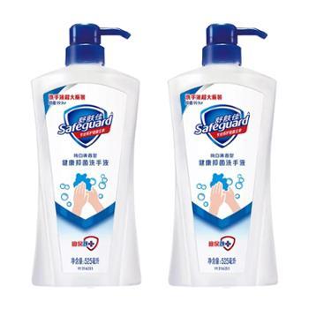 舒肤佳洗手液家用纯白清香型525ml*2瓶