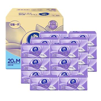 维达棉韧立体美3层100抽M码20包抽纸整箱V2880-A