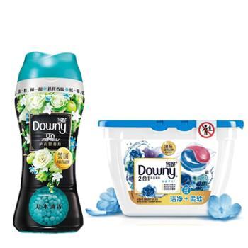当妮 Downy2合1洁净柔软香水洗衣凝珠组合