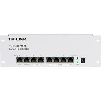TP-LINKPoE·AC一体化千兆路由模块TL-R488GPM-AC