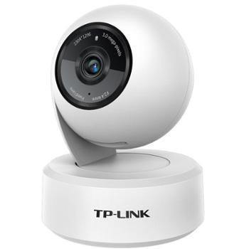 TP-LINK300万云台无线网络摄像机TL-IPC43AN-4