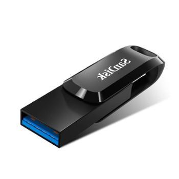 至尊高速酷柔USB3.1Type-C手机两用闪存盘SDDDC3-32G