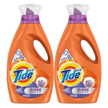 汰渍洁净薰香洗衣液1kg*2瓶