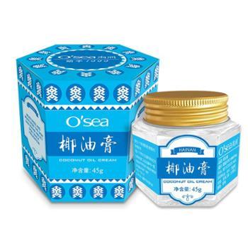 海润 椰油膏45g