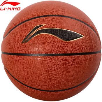 李宁儿童训练篮球025