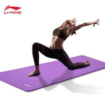 李宁瑜伽垫三件套798