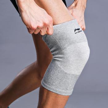【2个装】李宁针织保暖护膝178