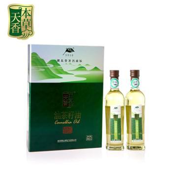 本草天香 有机山茶油500ml*2礼盒装 冷压榨 绿色纯山茶籽油