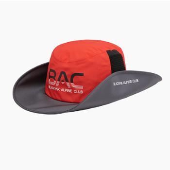 布来亚克男女通款户外防水渔夫遮阳帽FEX911