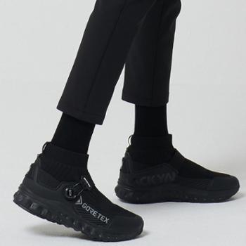 布来亚克男女通款防水休闲袜子鞋FCX802