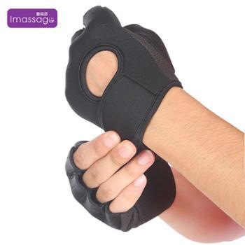 爱玛莎 防滑半指手套 运动健身手套 男女款