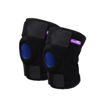 爱玛莎专业运动护膝超薄透气柔软舒适跑步护膝1对