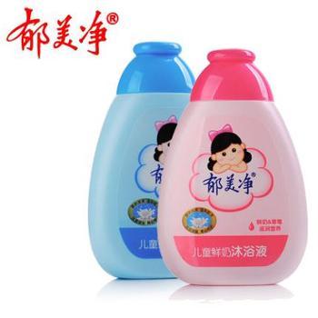 郁美净儿童鲜奶沐浴液200g*2瓶