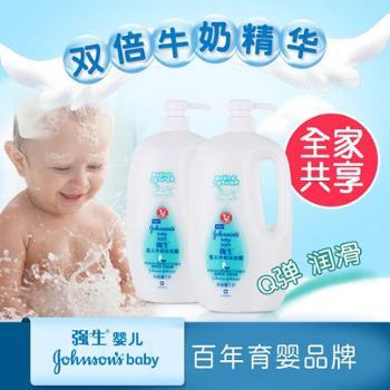 强生婴儿牛奶沐浴露1L*2