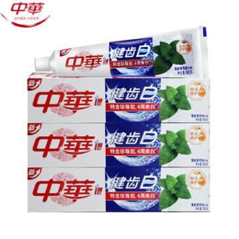 中华健齿白炫活修护牙膏清新薄荷90g*4支