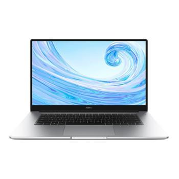 华为/HUAWEI笔记本电脑MateBookD15R5+16G+512GB锐龙版AMD处理器