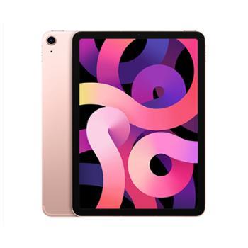 APPLE苹果平板电脑iPadAir2020款10.9英寸全面屏