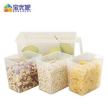 宝优妮 DQ9021-2带手柄水果蔬菜保鲜盒 1大盒+3个盒子售