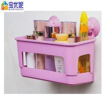 宝优妮 DQ1604-D浴室洗漱用品收纳架 粉红色