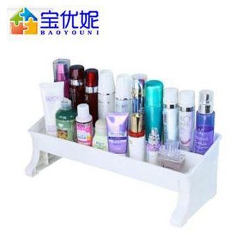 宝优妮 DQ1401化妆用品收纳盒 厨房收纳整理架