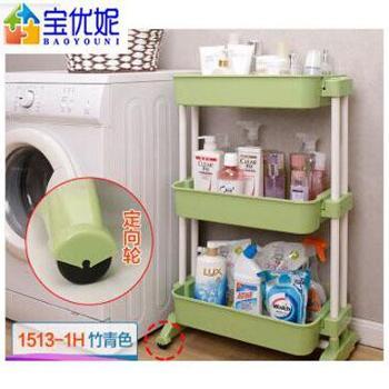 宝优妮 DQ1513-1H移动水果厨房蔬菜塑料收纳架