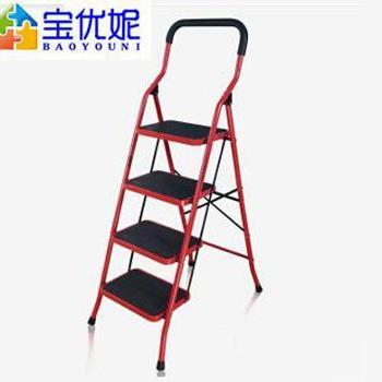 宝优妮 DQTY04-A家用折叠人字梯 多功能四步梯