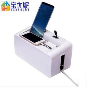 宝优妮 DQ9104-1插排保护盒 桌面数据线收纳盒 家用电源线遮挡盒
