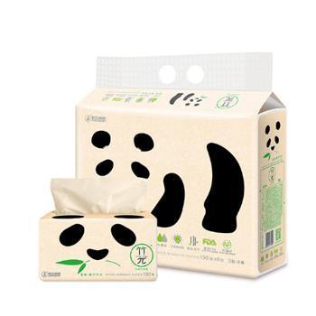 心相印 竹派竹π竹浆本色纸抽纸6包装130抽3层塑装 2提12包