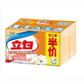 立白 新椰油精华洗衣皂 220g*2/块
