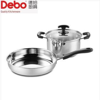 德铂纳克斯考套装锅(20cm汤锅+24cm煎锅) DEP-519