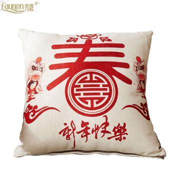 芳恩 中国年亚麻抱枕 FN-R746