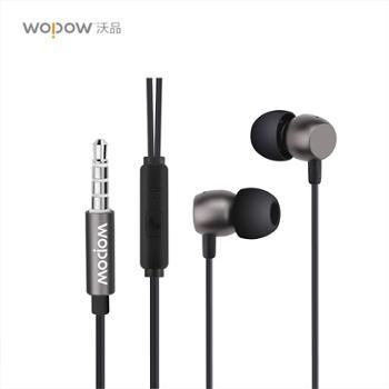 沃品 金属入耳式耳机 1.2M 锖 蓝 绿色 AU19