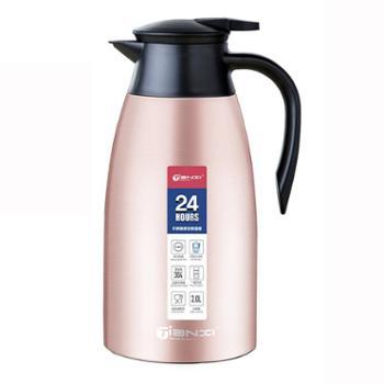 天喜家用保温水壶容量热水瓶304不锈钢2L