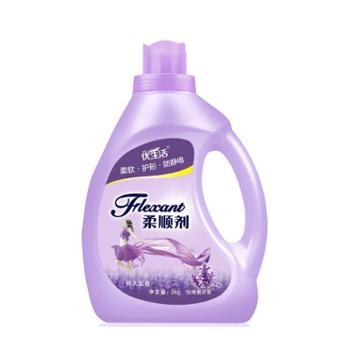 巧妇优生活留香亮白衣物护理柔顺剂1桶4斤装